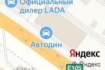 Схема проезда до компании Автотехцентр для Land Rover в Ржавках