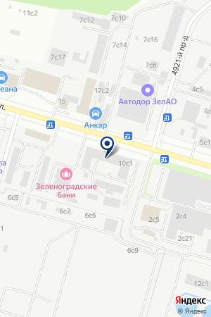 ПРОИЗВОДСТВЕННАЯ ФИРМА КОНЕК на карте Новой