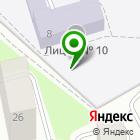 Местоположение компании Московский областной учебно-курсовой комбинат автомобильного транспорта
