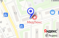 Схема проезда до компании АПТЕКА № 123 в Одинцово