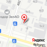 ПАО Школьный комбинат питания г. Зеленограда