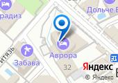 Аврора - Аренда конференц-зала на карте