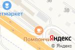 Схема проезда до компании Дары леса в Москве