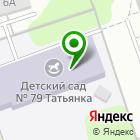 Местоположение компании Детский сад №79, Татьянка