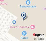 Телефон.ру, сеть магазинов цифровой электроники