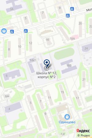 ТОРГОВАЯ КОМПАНИЯ АЛИТА-М на карте Одинцово