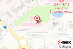 Центральный военный клинический госпиталь РВСН 25 в Одинцово - улица Бирюзова, д. 1: запись на МРТ, стоимость услуг, отзывы