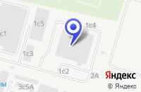 Схема проезда до компании ФАВОРИТ-ПЛЮС в Москве