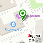Местоположение компании РыболовЪ