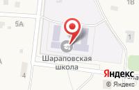 Схема проезда до компании Шараповская основная общеобразовательная школа в поселке Любучаны