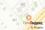 Схема проезда до компании Стоматологический кабинет доктора Стрельникова во Внуково