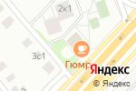 Схема проезда до компании Ремонтная мастерская во Внуково