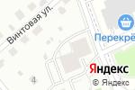 Схема проезда до компании Мосэнергосбыт во Внуково