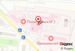 Одинцовская центральная районная больница в Одинцово - Маршала Бирюзова, 5: запись на МРТ, стоимость услуг, отзывы