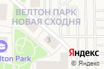 Схема проезда до компании ОтоплениеМонтаж.рус в Подолино