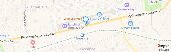 Рублёво-Успенское шоссе