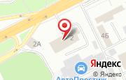 Автосервис Автотехцентр на Можайском шоссе в Одинцово - Одинцовский район, Можайское шоссе, 2: услуги, отзывы, официальный сайт, карта проезда