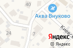 Схема проезда до компании Hostelciti во Внуково