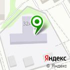 Местоположение компании Детский сад №35, Незабудочка