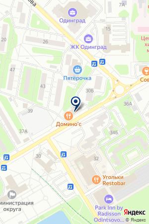 ТЦ ЛЮДМИЛА на карте Одинцово