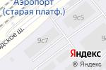 Схема проезда до компании Ордер во Внуково