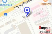 Схема проезда до компании ПТФ ТРАНСИНСЕРВИС XXI в Можайске
