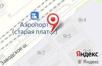 Схема проезда до компании Центр деловой авиации  в Москве