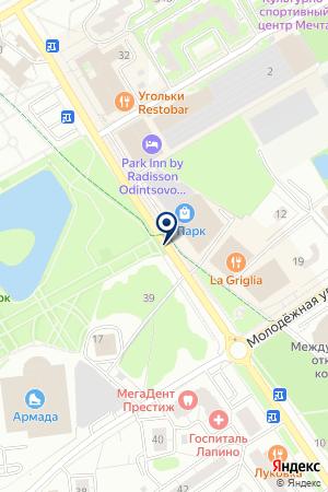 СТУДИЯ ДИЗАЙНА АРТАДВАНС на карте Одинцово