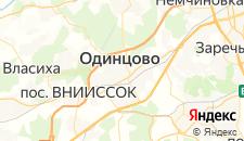 Гостиницы города Одинцово на карте