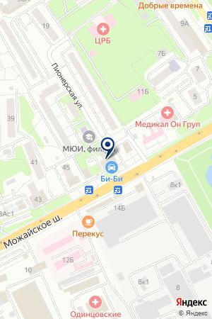 МАГАЗИН АВТОЗАПЧАСТЕЙ АВТО 49 на карте Можайска