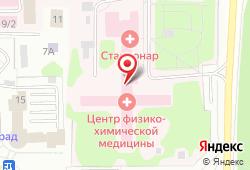 Клиническая больница №123 в Одинцово - Красногорское шоссе, 15: запись на МРТ, стоимость услуг, отзывы