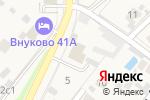 Схема проезда до компании Банкомат, ВТБ Банк Москвы, ПАО Банк ВТБ во Внуково