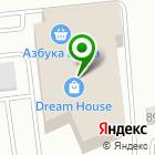 Местоположение компании Центр ЭФдизайн
