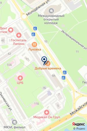 КАФЕ-МОРОЖЕНОЕ БАСКИН-РОББИНС на карте Одинцово