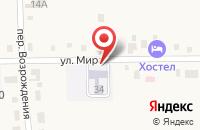 Схема проезда до компании Детский сад комбинированного вида № 23 муниципального образования, МБДОУ в Белом