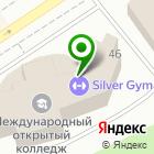Местоположение компании АрхПроектСтрой