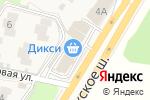 Схема проезда до компании Магазин в Москве