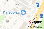 Схема проезда до компании Qiwi в Красной Пахре