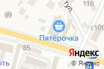 Схема проезда до компании Парикмахерская в Юрлово