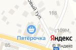 Схема проезда до компании Строительный рынок в Юрлово