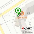 Местоположение компании ABBA