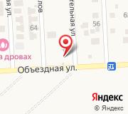 Новое Витязево