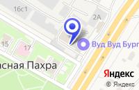 Схема проезда до компании АВИАКОМПАНИЯ ТРАНЗИТ-АВИА в Москве