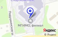 Схема проезда до компании АВТОСЕРВИСНОЕ ПРЕДПРИЯТИЕ ВИМ СЕРВИС в Одинцово
