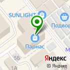 Местоположение компании VERA