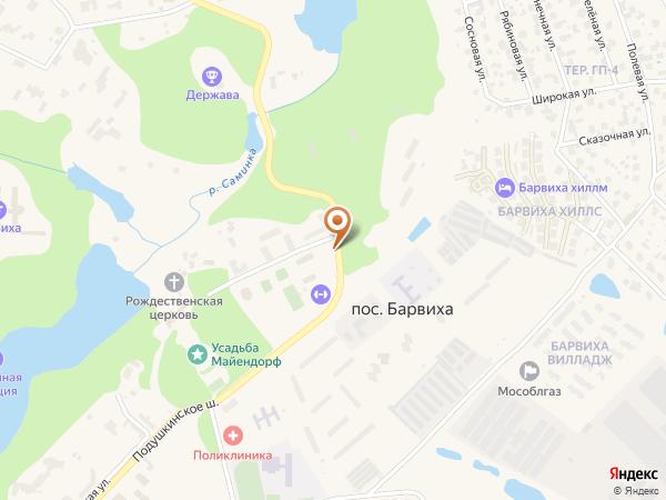 Остановка Ясли (Московская область)