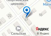 Витязево АВТО на карте