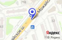Схема проезда до компании МЕБЕЛЬНЫЙ САЛОН ЦВЕТ ДИВАНОВ в Одинцово
