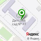 Местоположение компании Детский сад №11, Голубок