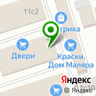 Местоположение компании Магазин электро и бензоинструмента